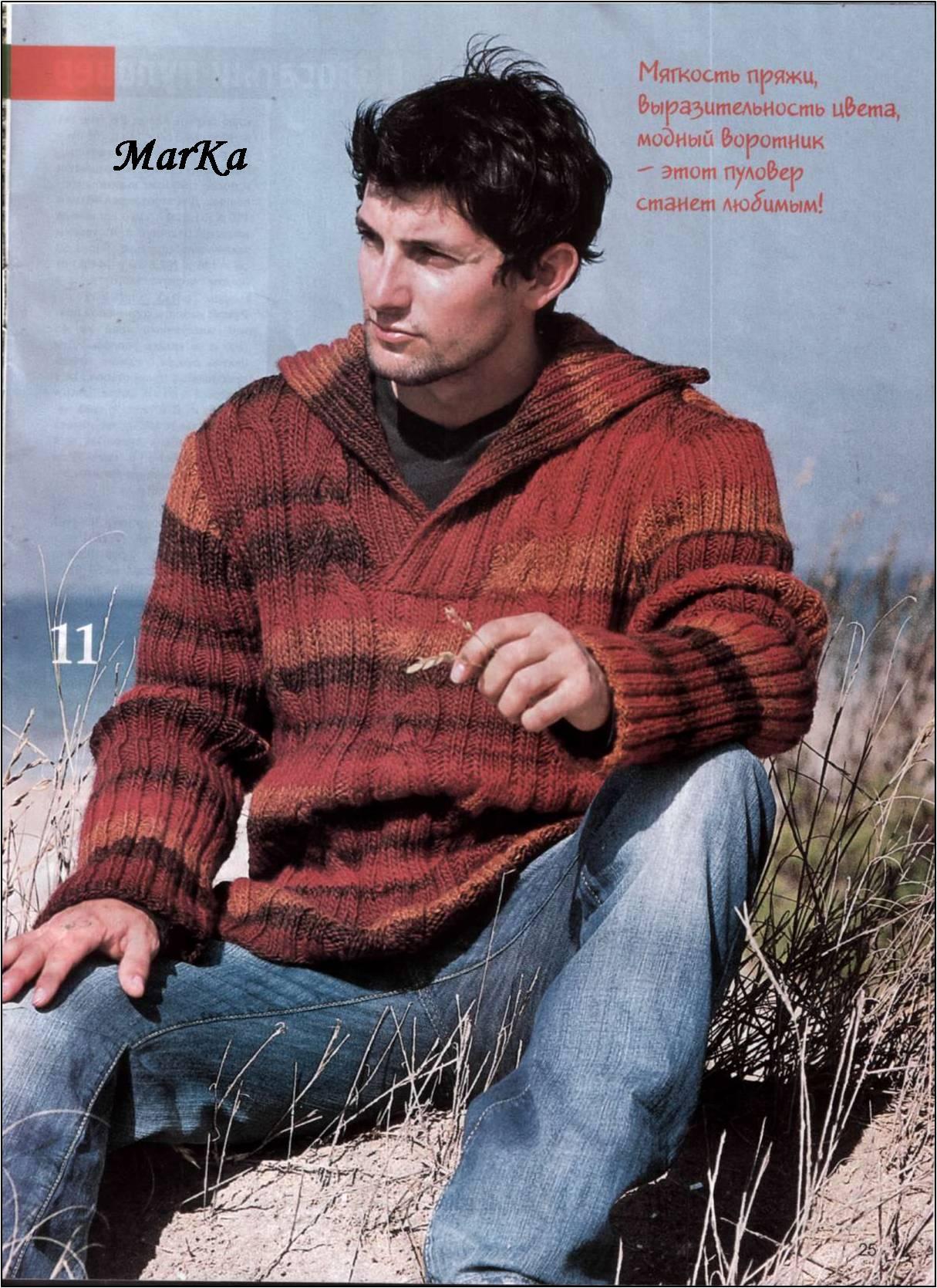 Вязание спицами мужского свитера.