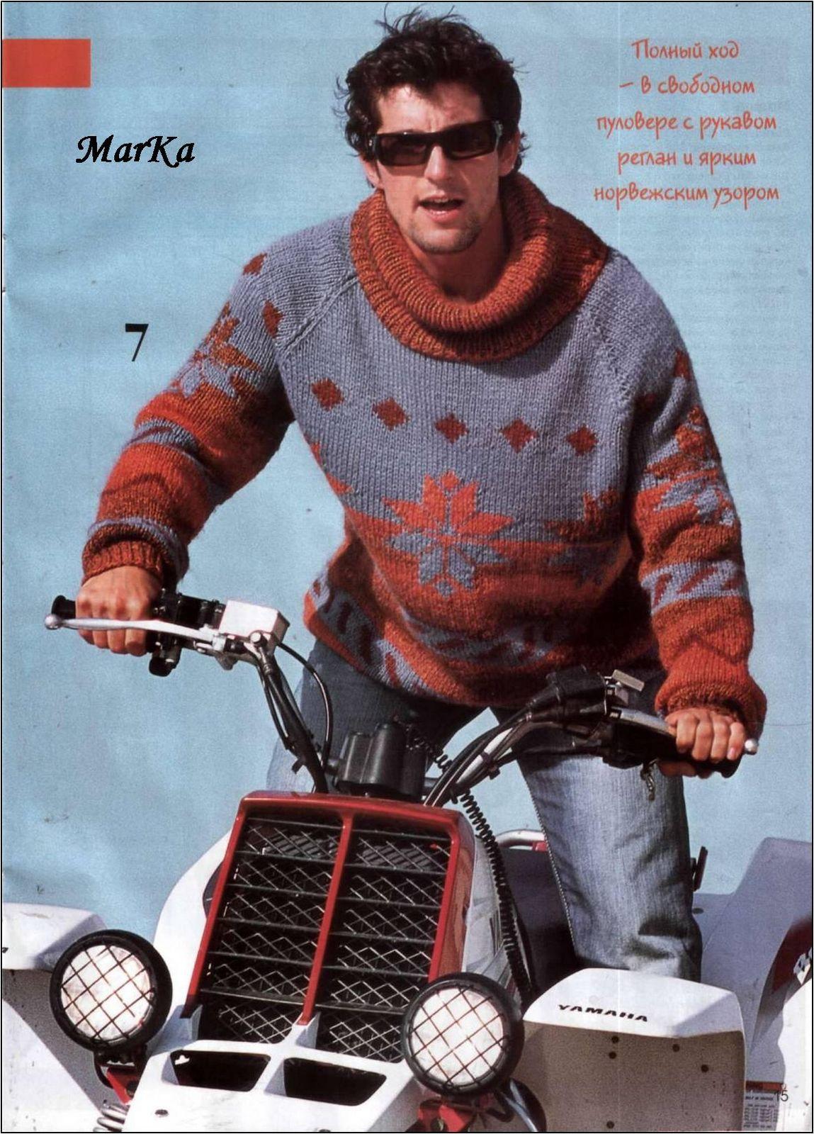 Магазин Мужская мода - мужское пальто